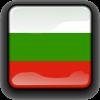 Zaken doen in Bulgarije - Taalondersteuning